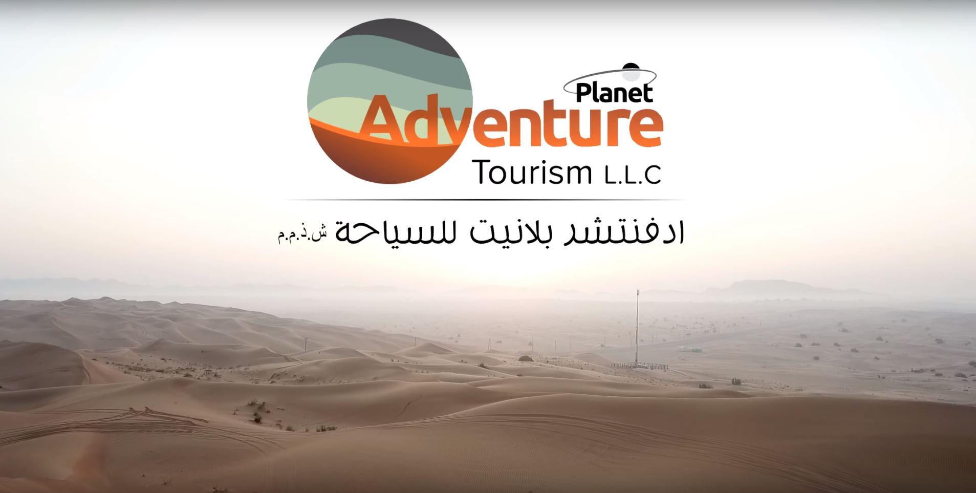 Adventure Planet Tourism L.L.C