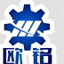 Taizhou Ouming Packaging Machinery Technology Co., LTD