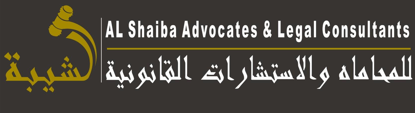 Al Shaiba Advocates & Legal Consultants - Labour, Family, Civil, Criminal and Property Lawyers