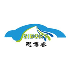 Ningbo Siboer Cleaning Tool CO., Ltd