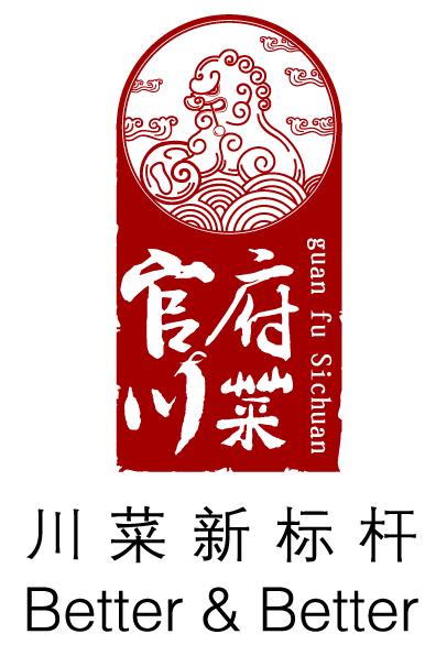 Guan Fu Szechuan