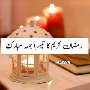 Inayat Fateh