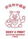 Ricky & Pinky
