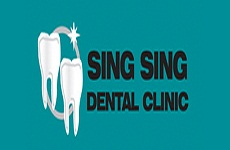 Sing Sing Dental Clinic