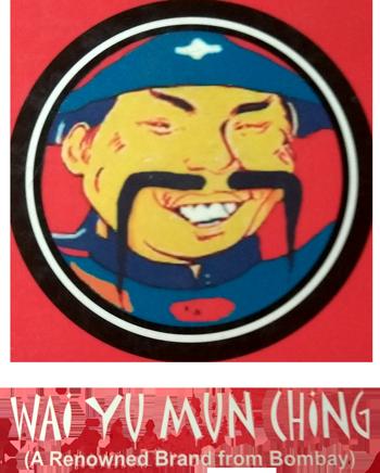 Wai Yu Mun Ching