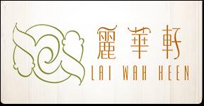 Lai Wah Heen
