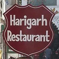 Hari Garh Restaurant