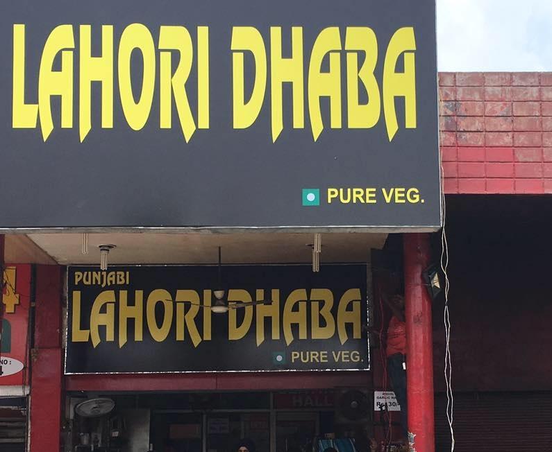 Punjabi Lahori Dhaba
